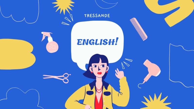 【英語学習】定期テストから高校入試まで使える「正しい音読」