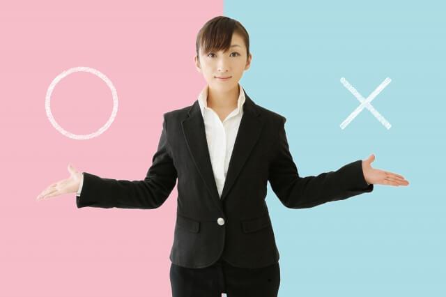 【保存版】好感度アップ!家庭教師アルバイトの服装+身だしなみ