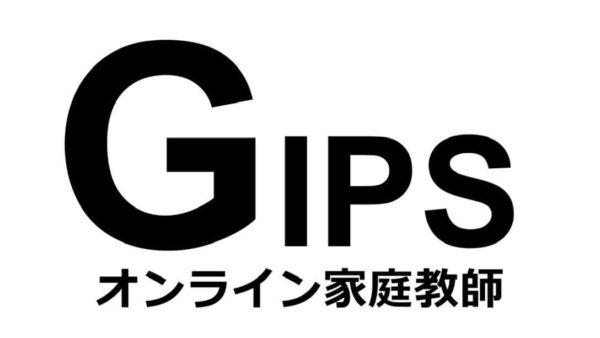 オンライン家庭教師GIPSがじゅくみ~るに取り上げられました!