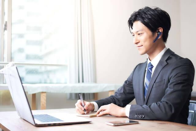 ▶ 365日・オンライン自習室