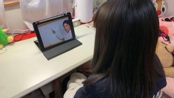 オンライン家庭教師GIPSが「日本経済新聞 電子版」に取り上げられました!