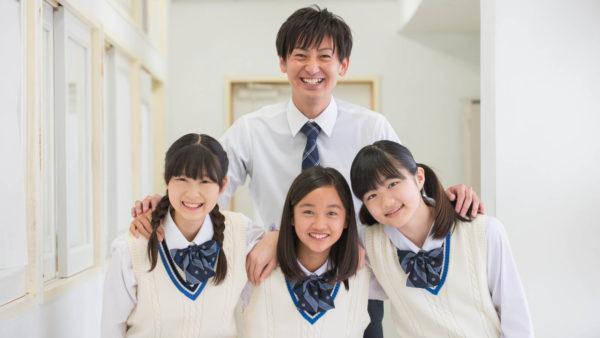 【東京】私立中学・偏差値一覧